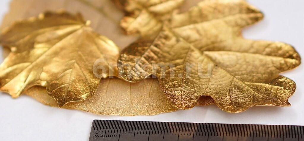 Золочение натуральных листочков.