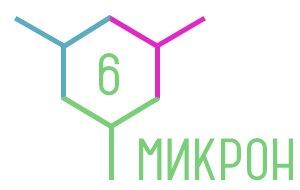 6 микрон